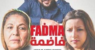 """الفيلم المغربي """"فاضمة"""""""