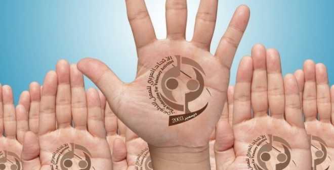 الرباط تحتضن المنتدى العربي الأول للعمل التطوعي