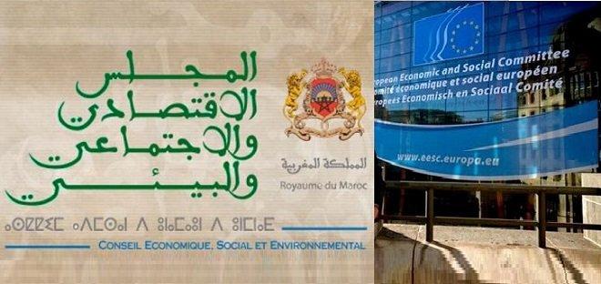 لجنة مشتركة مغربية أوروبية لتتبع اتفاق التبادل الحر الشامل