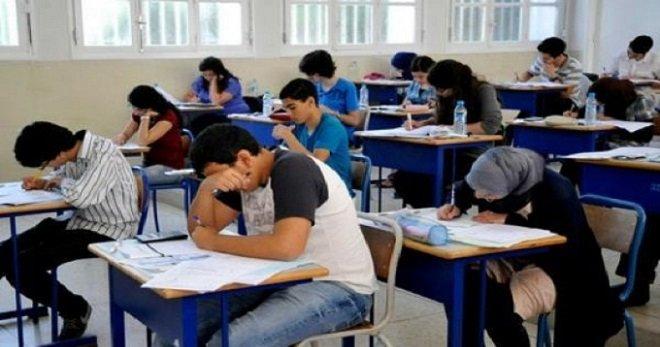 الوثائق المؤطرة لامتحانات الباكالوريا على موقع تعليم.ما