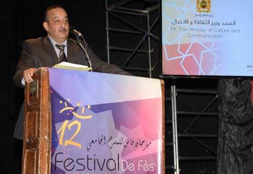 الأعرج:لن ندخر أي جهد من أجل الارتقاء بالثقافة المغربية