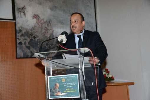 الأعرج:جامعة مولاي علي الشريف منتدى علمي لدراسة تاريخ المغرب وحضارته