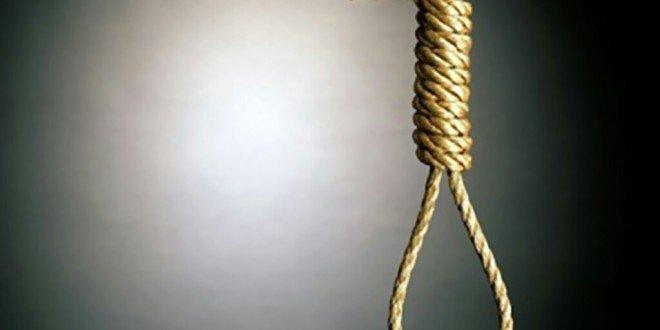 عقوبة الإعدام بالمغرب.. معطيات مثيرة يكشفها مجلس اليزمي
