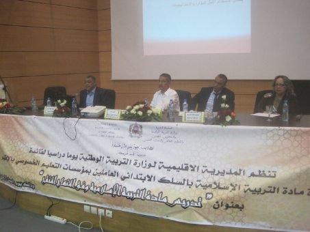 تدريس مادة التربية الإسلامية تحت مجهر  رجال التربية والتعليم