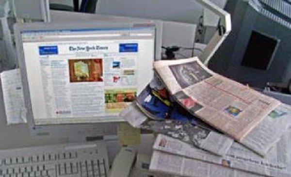 وزارة الثقافة والاتصال تتصدى للمواقع الإخبارية غير المرخص لها