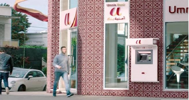 بنك قطر الإسلامي يفتتح وكالات