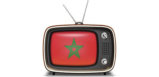 قناة تلفزية مغربية