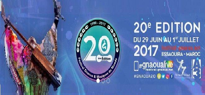 مهرجان كناوة وموسيقى العالم سيحتفي بذكراه العشرين بالصويرة
