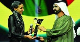 جائزة صناع الأمل العربي بدبي