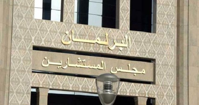 فرق الأغلبية والمعارضة بمجلس المستشارين تندد بتصريحات وزير الخارجية الجزائري