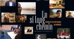 كتاب (مسار جد طويل...قصص للاجئين بالمغرب)