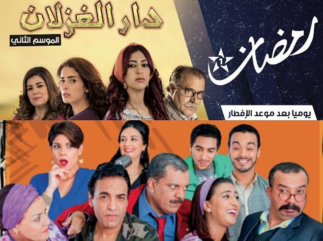 الأعرج: 80 بالمائة من ''برمجة رمضان'' إنتاجات مغربية