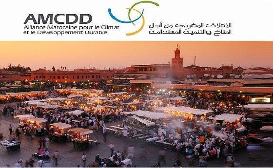 الائتلاف المغربي من أجل المناخ والتنمية المستدامة في مؤتمره الأول بمراكش