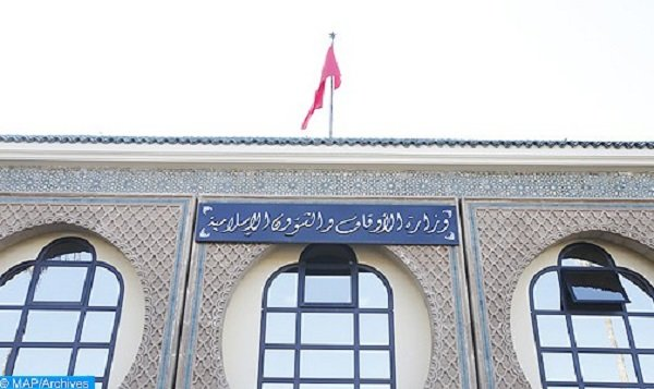 وزارة الأوقاف تستنكر احتجاج الزفزافي وسط مسجد بالحسيمة