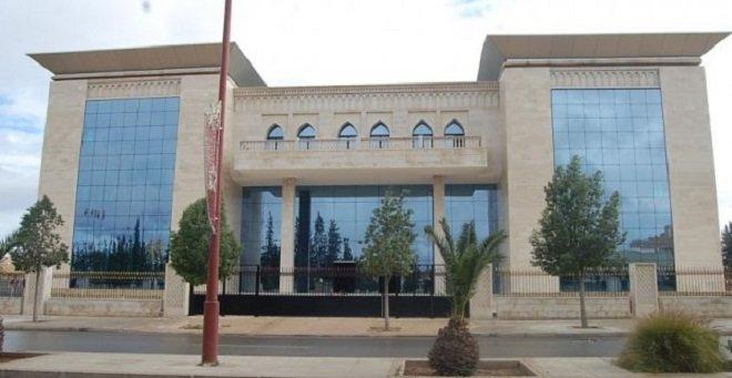 منتدى اقتصادي حول استثمارات مغاربة العالم في الجهة الشرقية