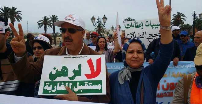 مناهضو خطة إصلاح التقاعد يعودون للاحتجاج في شوارع الرباط