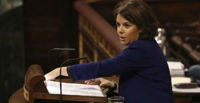 إسبانيا ترفع ميزانية استخباراتها لدعم كفاءة الجهاز وكسر شوكة الإرهاب