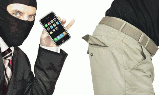 سرقة الهاتف