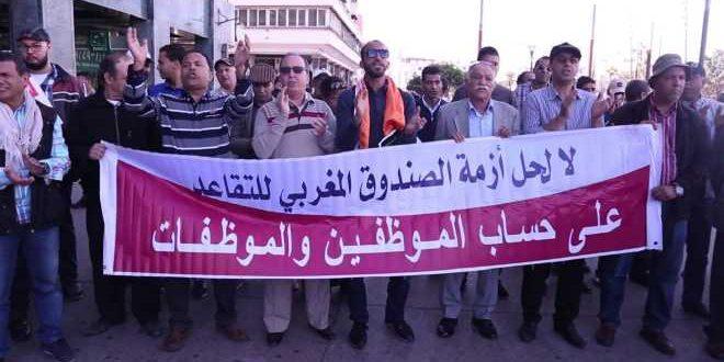 مناهضو خطة التقاعد يصعدون ويقررون شل الإدارات العمومية بإضراب وطني