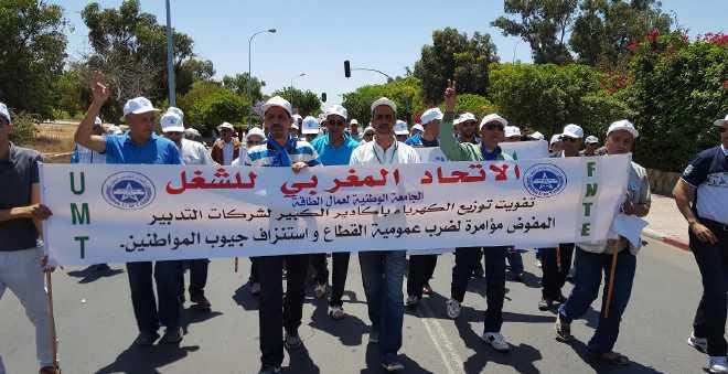 عمال الطاقة بأكادير يستغلون عيد الشغل للاحتجاج على قرار الوالي العدوي