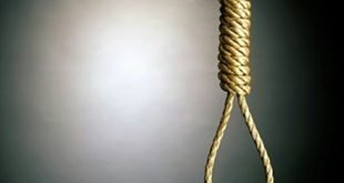 عقوبة الإعدام