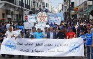 الاتحاد المغربي للشغل يتشبت بمطلب إطلاق سراح معتقلي الريف