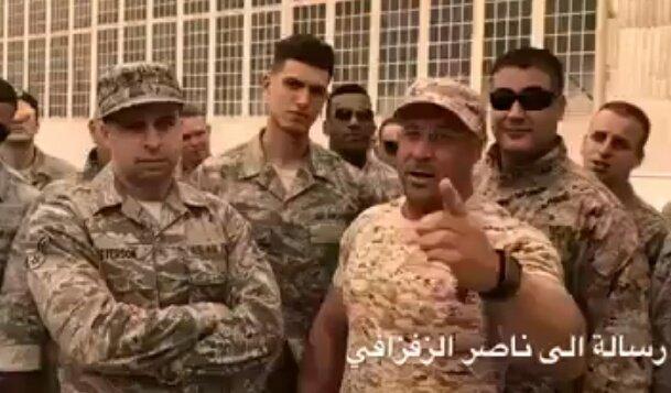 سفارة أمريكا بالرباط تتبرأ من ''عسكر'' هدد الزفزافي