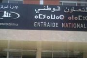 مؤسسة التعاون الوطني تحتفي بذكرى تأسيسها 60 بمسرح محمد الخامس