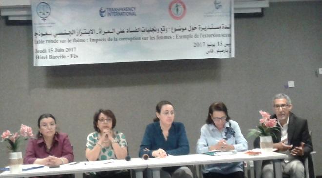 ترانسبارنسي المغرب تناقش بفاس ظاهرة الابتزاز الجنسي وتأثيره على المرأة