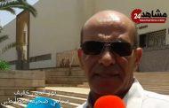 محامي ضحية الخطأ الطبي يؤكد إدانة الذكتور بوكيند بخصوص ملف زوجة السعودي