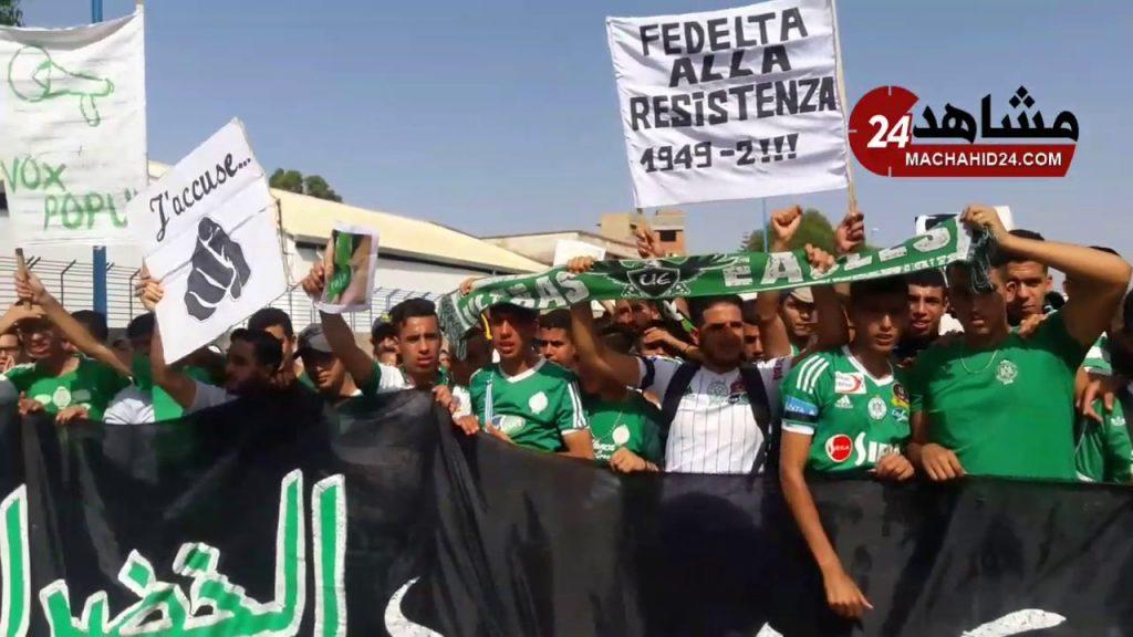 جمهور الرجاء يحتج أمام مقر الجامعة