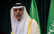 السعودية تؤكد ألا تفاوض مع قطر بشأن مطالب الدول الأربعة