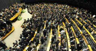 مجلس النواب البرازيلي