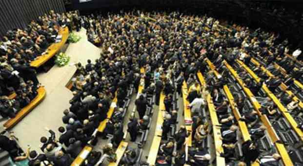 مجلس النواب  البرازيلي يبرز وجاهة المبادرة المغربية للحكم الذاتي في الصحراء