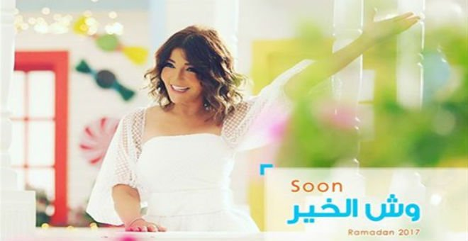 سميرة سعيد تطلق أغنية للتشجيع على التبرع للأطفال مرضى السرطان