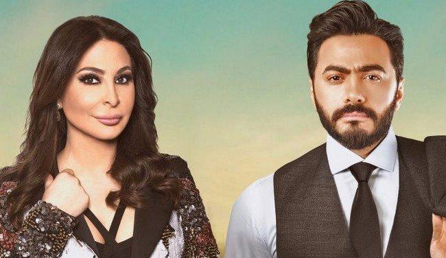 تامر حسني وإليسا يحددان موعدا لطرح أغنيتهما المشتركة