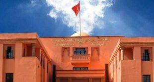 جامعة القاضي عياض