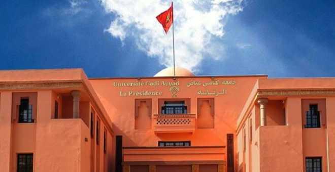 جامعة القاضي عياض بمراكش تتصدر تصنيف مجلة دولية