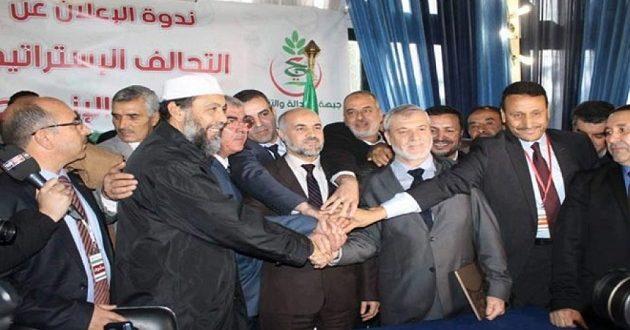 التحالف الإسلامي في الجزائر