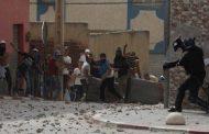 احتجاجات عيد الفطر بالحسيمة تخلف إصابة 39 رجل أمن