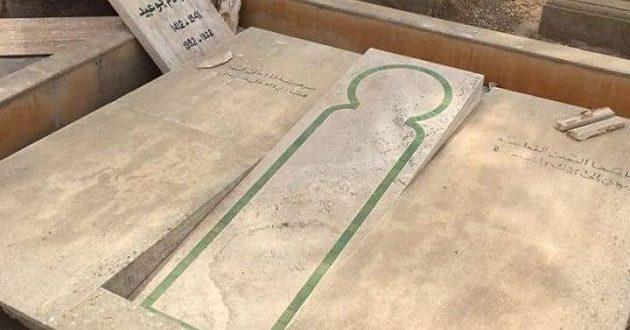 هذه هي حقيقة تخريب قبر المناضل عبد الرحيم بوعبيد...