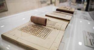 مخطوطات مغربية لنسخ من المصحف