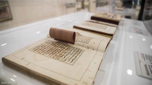 عرض 30 مخطوطة مغربية نادرة لنسخ من المصحف بدولة الإمارات