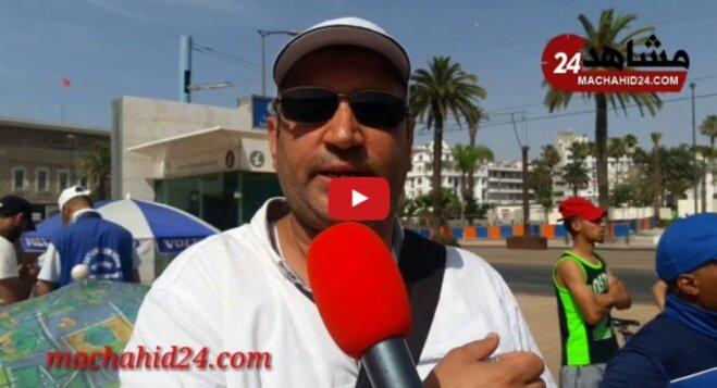 بيضاويون غاضبون من احتجاز ''حمام النافورة'' وهذا ما قالوه