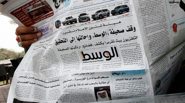 ''حراك الريف'' يتسبب في إيقاف جريدة بالبحرين