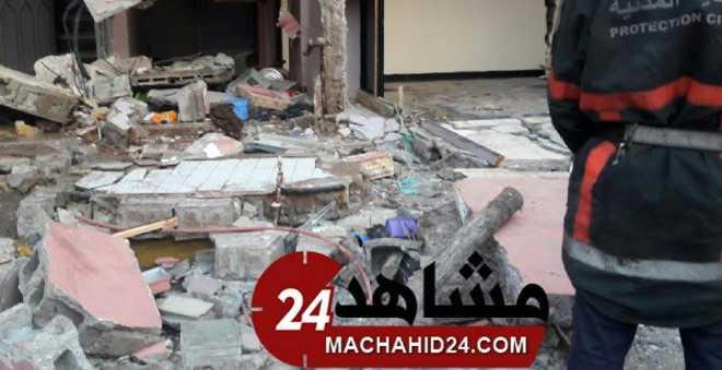 قبيل الإفطار.. إصابة 4 أشخاص في انفجار
