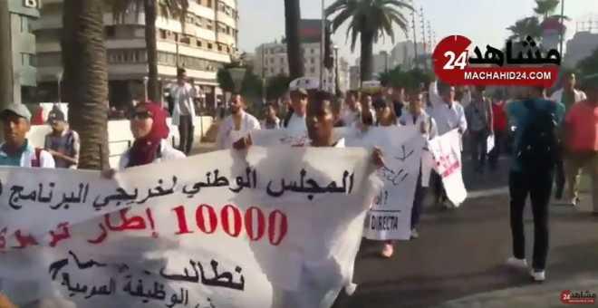 أطر البرنامج الحكومي يواصلون التصعيد في مسيرة حاشدة بالبيضاء