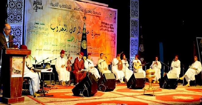 مهرجان المجذوب يفتتح فعالياته بمكناس على إيقاعات زجلية وصوفية