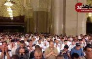 أجواء روحانية في ليلة ختم القرآن بمسجد الحسن الثاني