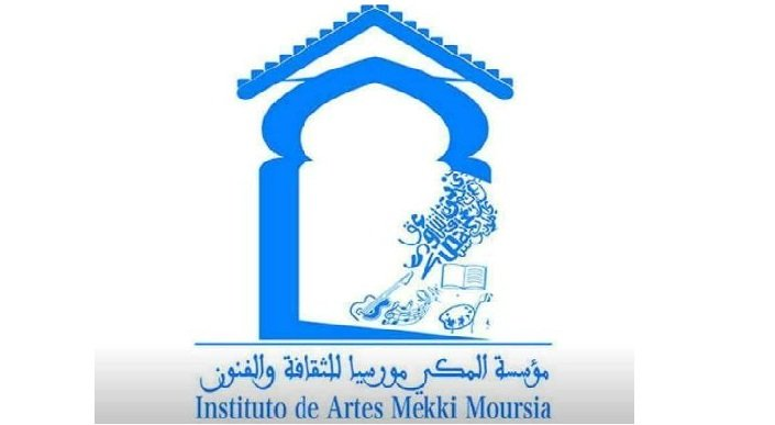 ملتقى ثقافي دولي لمؤسسة المكي مورسيا بمدريد